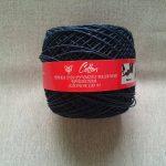 572 т.темно-синий